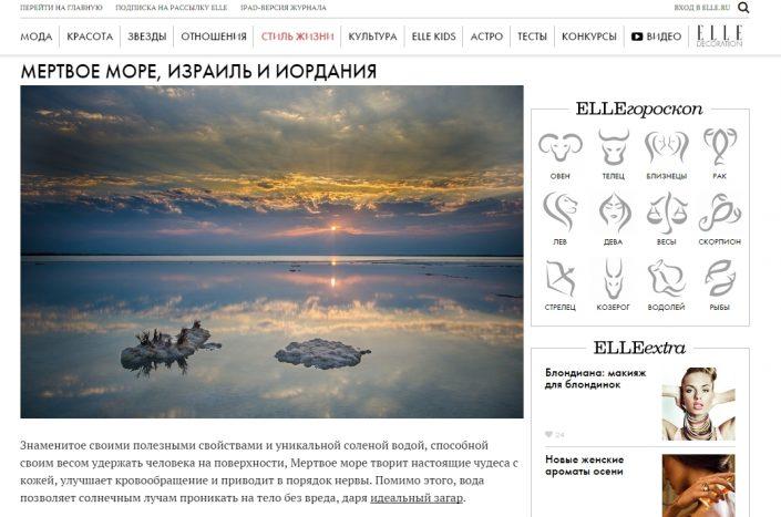 Elle (Russia)
