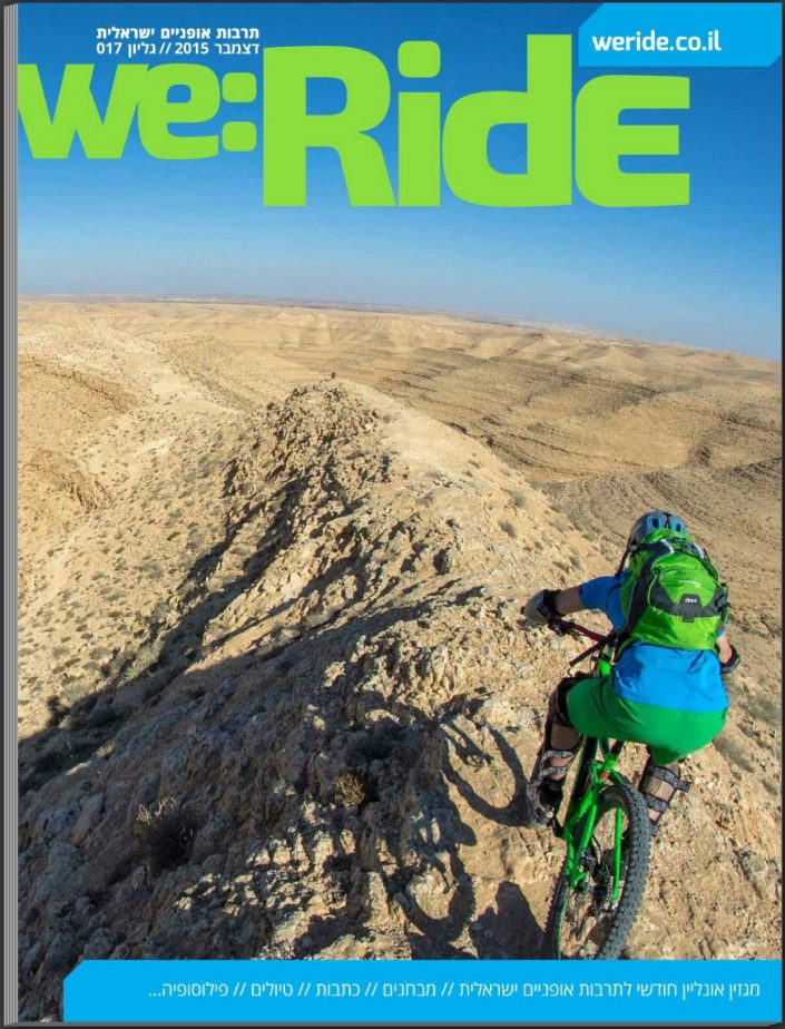 we:Ride Magazine Cover