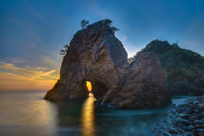 Futoshita Rock Arch