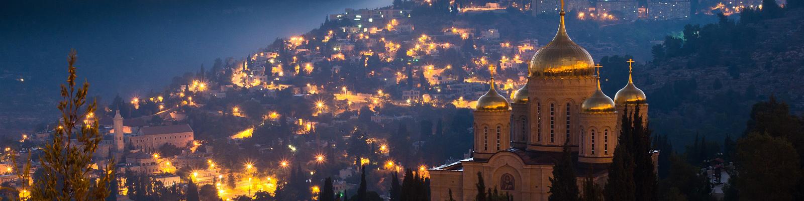 Gorny Monastery, Jerusalem
